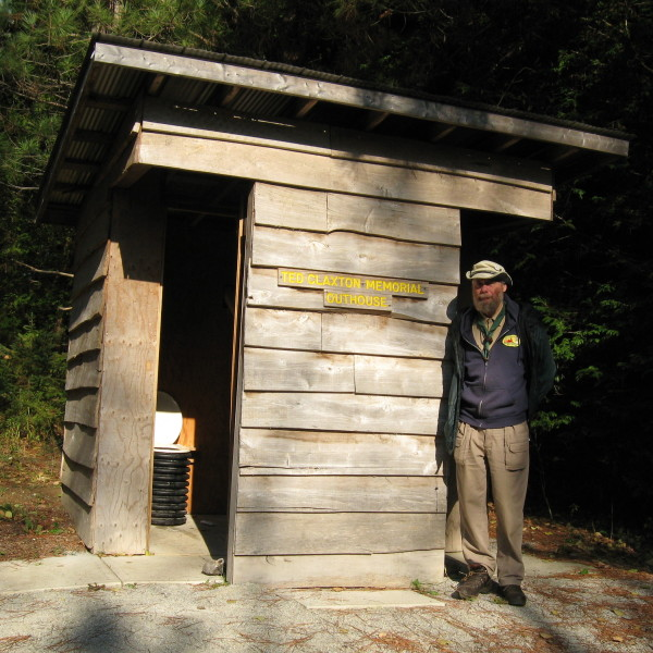 Ted Claxton Memorial Outhouse